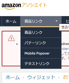 Amazon商品紹介