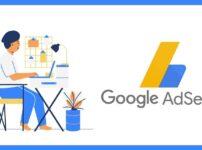 Googleアドセンス申請手順 (1)